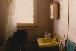 Plains Empty - bathroom